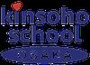 均操法スクール大阪のロゴ