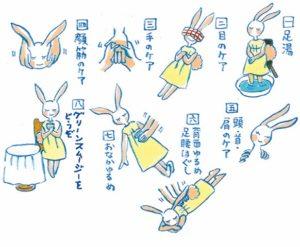 9月16日まで!!アロマ×整体「涼香コース」毎年大人気のメニュー!夏の疲れ溜まっていませんか?